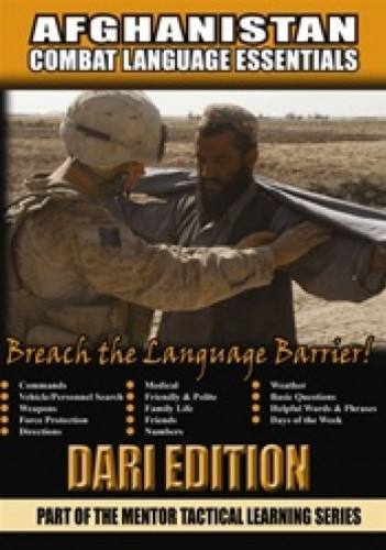 Afghanistan Combat Language Essentials: Dari Edition